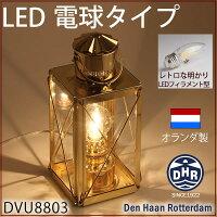 オランダ製カーゴランタン電球仕様マリンライト