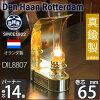 真鍮船舶ランプ壁掛けランプ-14DIL8807