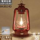 電球仕様 80 赤 LED オイルランプ 電気スタンド オイルランタン カンテラ デンキスタンドLED電球仕様 ハリケーンランタン大型デイツ80 赤 BVU052-RD【RCP】