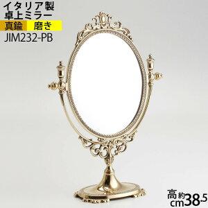 ミラー卓上鏡金属真鍮製金色楕円MPBイタリア製真鍮製品テーブルデスク鏡フェイスミラー磨き仕上げ(スタンドミラー楕円MPB)(JIM222-PB)