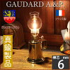 フランス製オイルランプGAUDARD・ガーダード社製真鍮製テーブルランプ01A-CS