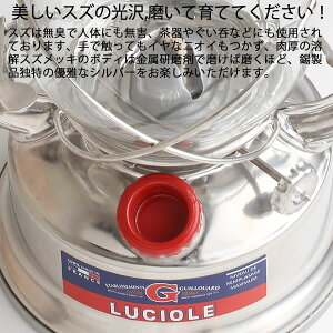 ハリケーンランタンカンテラオイルランプOILLAMPギルアードGUILLOUARDハリケーンランタンLUCIOLEルシオール(蛍)フランス製カンテラオイルランタン・ランプ