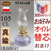 STAGARPOL-105CL�ߥ˥ߥ����ĥ��ץ��ꥢ�������ߥ����륻�å�