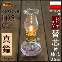 STAGARPOL-105CL�ߥ˥ߥ����ĥ��ץ��ꥢ��