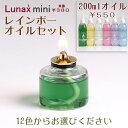 ◆ムラエ新型オイルランプ◆カップキャンドル◆ティーライトキャンドルのサイズ◆業務用に最適...