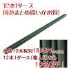 30cm(12インチ)テーパーキャンドル緑フォレストグリーン