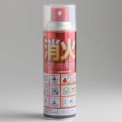 ◆環境に配慮ノンフロン 、水性薬剤は安心片づけ簡単◆飛距離1.5-2.5m離れて使えます◆小型軽...