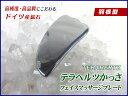 高純度・高品質にこだわるドイツ産鉱石  羽根型 テラヘルツ かっさ テ...