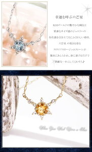 【送料無料】ViVi掲載商品《me.luxe》K10ゴールド天然ダイヤモンド&スターネックレス【アリゼ】