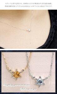 【送料無料】ViVi掲載商品《me.luxe》K10ゴールド天然ダイヤモンド&スターラインネックレス【アリゼ】ミーリュクス/10金10kk10/YGイエローゴールド/ダイヤ/レディース/女性用/誕生石/Ladies/Necklace/首飾り/星/ペンダント/プレゼント/ギフトBOX【ギフトOK】