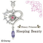 Disney ディズニー 眠りの森の美女 オーロラ姫 シルバーネックレス ペンダント 公式 オフィシャル ジュエリー 女性用 ネックレス ハート 【Disneyzone】 ブランド プレゼント 人気 おしゃれ