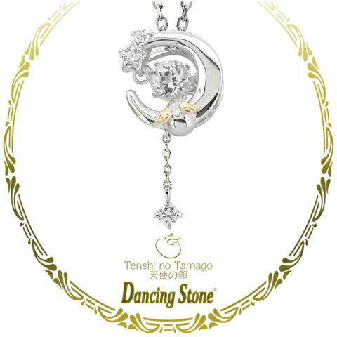 天使の卵 ダンシングストーン スワロフスキー ジェムストーン トパーズ ムーン スター シルバーネックレスシルバー925 レディース ネックレス 女性 ペンダント ジュエリー 月 星