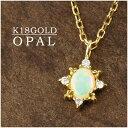 K18 オパール 0.02ctダイヤオクタグラム ネックレス 天然石 ...