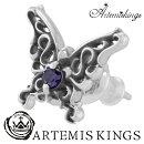 ��ArtemisKings/����ƥߥ������ۥѥԥ��?�������åɥԥ������ǥ���������С�����С�925��������������MensladiesPierce�ڥ����OK�ۡڥ��ե�OK�ۥ�ԥ��������ѥԥ���