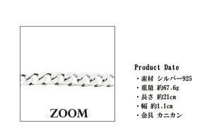 厚め喜平チェーンシルバーブレスレット(21cm)