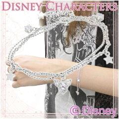 【送料無料】【Disney ディズニー】輝く星と ミッキー ツインチェーン シルバー ブレスレット ミッキーマウス ブレス 公式 オフィシャル ジュエリー レディース ブレスレッド Ladies bracelet 女性用 腕輪 ミッキー・マウス 【Disneyzone】【ギフトOK】