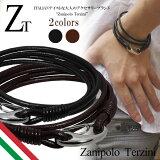 2重巻き ダブルライン レザーブレスレット 幅約0.3cm 18cm Zanipolo Terzini レザーブレス レザー ブレスレット メンズ ステンレス ブレス 本革 革 男性 牛革 牛皮 2連 プレゼント 人気 おしゃれ