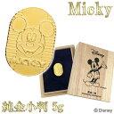 ディズニー ミッキー 純金小判 5g ミッキーマウス 純金 小判 K24 ゴールド 純金製品 24金 開運 Disney 公式 オフィシャル グッズ コレクション レディース 女性 プレゼント 人気 - 新宿 銀の蔵