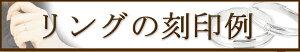 【送料無料】【メッセージ刻印無料】【GSジーエス】ミル打ちシルバーマリッジリング7~19号GSシルバーペアアクセサリーRing指輪ゆびわシンプル銀の蔵オリジナルマリッジブライダルペアリング結婚指輪【ギフトOK】