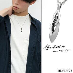 エムズコレクション ネックレス メンズ シンプル シルバーネックレス メンズネックレス シルバー925 男性 ブランド 男性用ネックレス シルバー925ネックレス プレゼント 人気 彼氏 おしゃれ