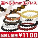 1000salestone-1