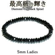 ブラックスピネル ブレスレット ダイヤモンド ストーン スピネル レディース ブレスレッド BlackSpinel プレゼント