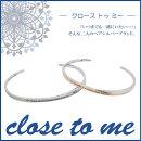 ★送料無料★【closetome】永遠の愛刻印入りブルーダイヤモンドペアバングル【ギフトBOX付き】