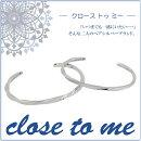 ★送料無料★【closetome】ツイステッドプリズムブルーダイヤモンドペアバングル【ギフトBOX付き】