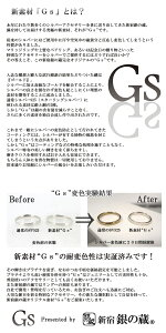 ★送料無料★【GS/ジーエス】キーリングネックレス