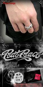 ☆送料無料☆【RATRACE(ラットレース)】アンデュレートフレアシルバーリング(7~30号)