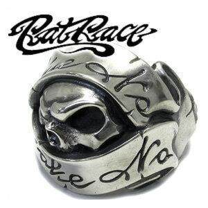 ★送料無料★【RATRACE(ラットレース)】ギブノーテイクノースカル/1シルバーリング7~30号