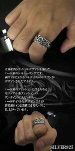 【送料無料】トライバルドラゴンシルバーリング10〜27号【M'scollectionエムズコレクション】メンズリングシルバー竜シルバー925SILVERMen'sRing男性指輪龍MensRing銀【ギフトOK】メンズリング男性用指輪