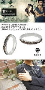 ☆送料無料☆【Edda/エッダ】シルバー&カラージルコニアリング(17~25)