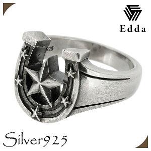 【Edda】ラッキースターホースシューシルバーリング【送料無料】