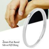 プレーン シルバー リング 幅2mm 平打ち 細身 6〜28.5号 指輪 メンズ レディース ユニセックス シルバーアクセサリー シルバーリング メンズリング レディースリング 925 シルバー925 シンプル カジュアル 銀指輪 フラットバンド 大きいサイズ プレゼント 人気 おしゃれ