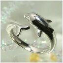 イルカ シルバーリング 3〜7号 フリーサイズ シルバーアク...