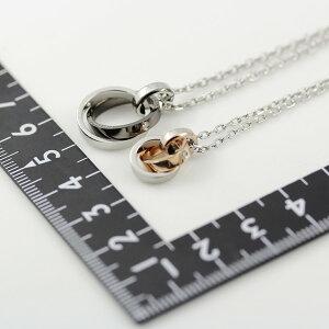 ★送料無料★【Sepia】2連リング天然ダイヤステンレスペアネックレス