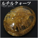 金針ルチルクォーツ 磨き原石 7.6g 天然石 パワーストーン ルチルクォーツ...