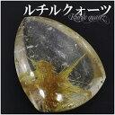 金針ルチルクォーツ 磨き原石 5.4g 天然石 パワーストーン ルチルクォーツ...