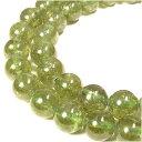 Beads-ggan102_02
