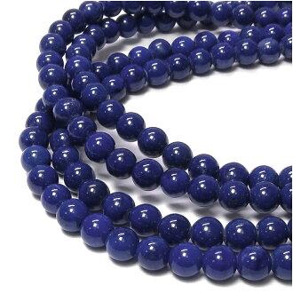 天然的石頭有孔玻璃珠(圓的球)15硬幣安排天然石頭功率斯通12月生日寶石粒出售二-零件藍寶石石頭天然石頭有孔玻璃珠beads天然石頭零件