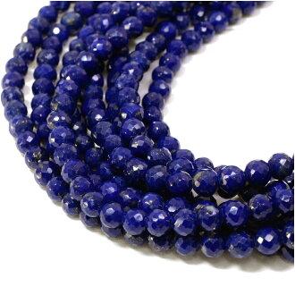 天然的石頭有孔玻璃珠(刻面cut)10cm連天然石頭功率斯通12月生日寶石連出售二-零件藍寶石石頭天然石頭有孔玻璃珠beads天然石頭零件