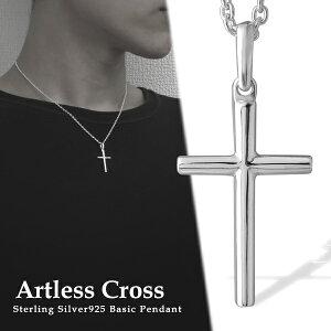ネックレス メンズ クロス シンプル シルバーネックレス 人気 クロスネックレス メンズネックレス シルバー925 十字架 男性 プレゼント おしゃれ カジュアル