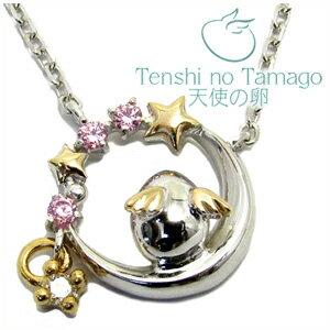 天使の卵 月とダイヤモンドの星 K10シルバー ネックレス K10 シルバー 銀の蔵 レディース 女性用 ペンダントネックレス レディースネックレス ネックレスレディース プレゼント 人気 かわいい おしゃれ