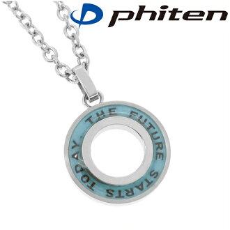 戒指設計鈦藍男士項鍊藤藍體育時尚男裝項鍊意味著斧頭項鍊男式吊墜的馬拉松健康鈦金屬過敏配件