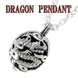 純銀項鍊龍籠銀飾品男士項鍊男士項鍊男士項鍊吊墜天然龍瑪瑙龍男士項鍊男士項鍊