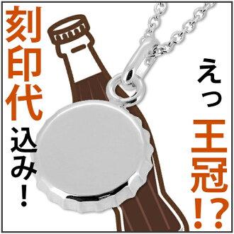 冠蓋上的銀項鍊個性單純銀項鍊 925 銀列印吊墜項鍊銀項鍊 925 銀標記標記名稱順序