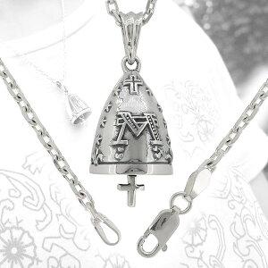 【送料無料】聖母マリア不思議のメダイベルシルバーネックレス