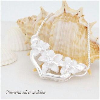 3 雞蛋花 (花) 絲帶銀項鍊女士項鍊女士項鍊女士項鍊銀 925 銀集合花女士項鍊項鍊女士