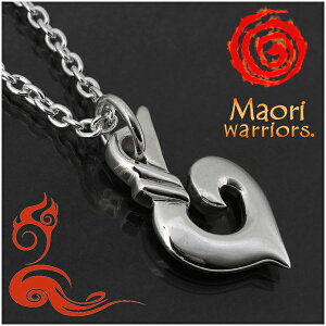 Maori warriors Love 愛 シルバー ペンダントトップ チェーンなし マオリウォリアーズ シルバー925 メンズ ブランド マオリ モコ 男性 アクセサリー トライバル ニュージーランド ハカ ラグビー メンズネックレス 男性用ネックレス プレゼント 人気 彼氏 おしゃれ